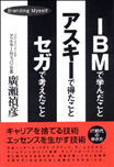 Book2s