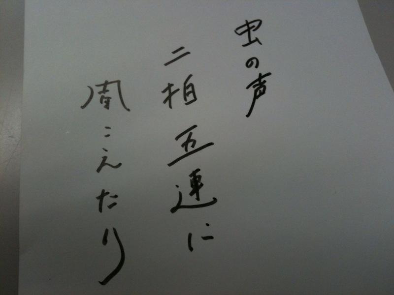 アキコ・グレースの俳句