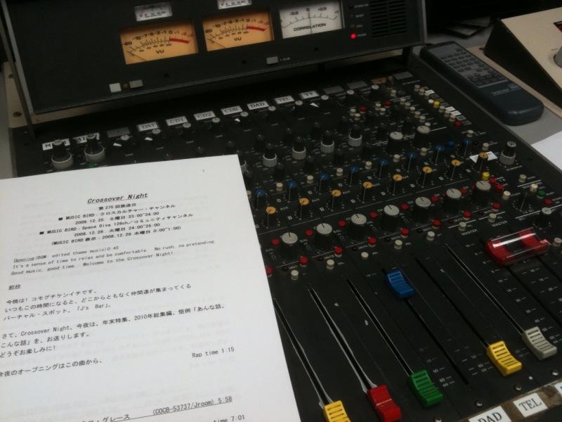 今年最後の放送分収録