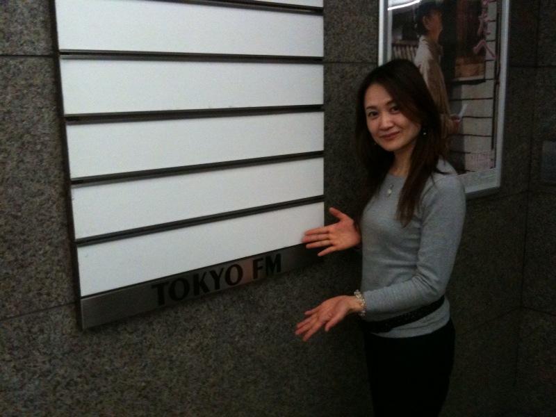 Shoko@TOKYO FM