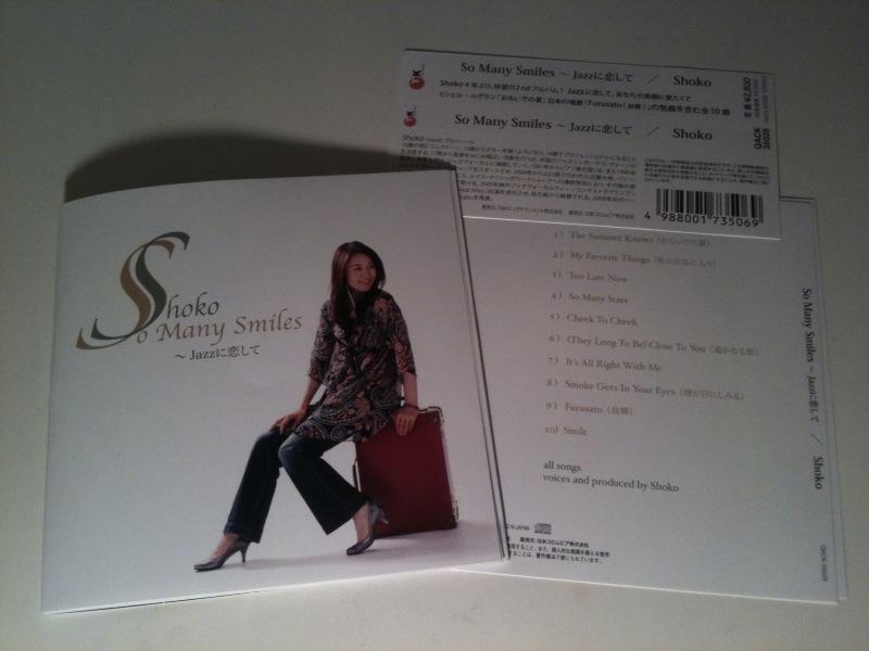 Shoko CD制作中!