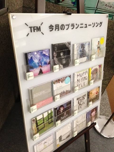 TOKYO-FMブランニューソング