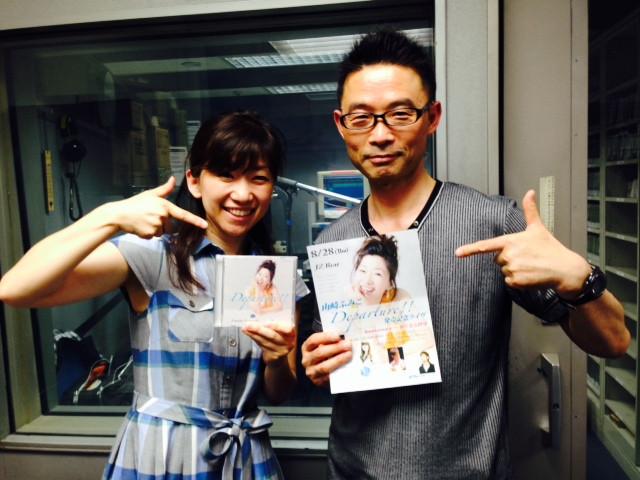 山崎ふみこさんゲスト@ラジオ