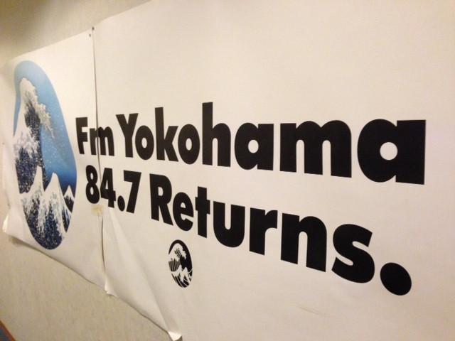 山崎ふみこ@FMヨコハマ 生出演!