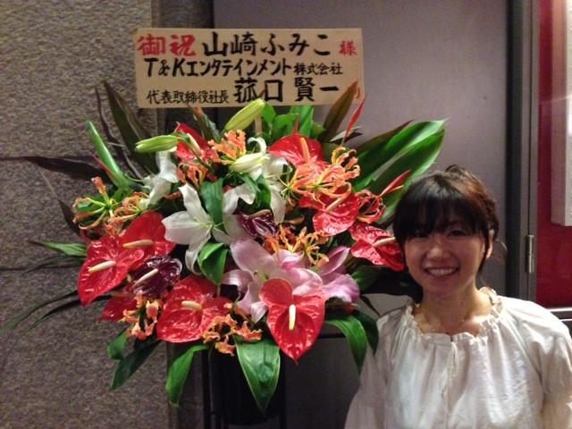 山崎ふみこCD発売記念ライブ