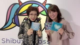 遠藤律子さん@渋谷クロスFMラジオ