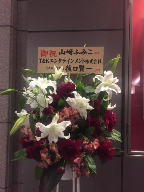 山崎ふみこBDライブ@渋谷JZ-Brat