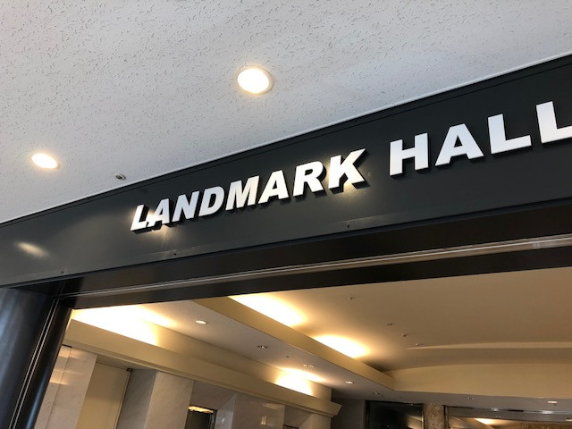 久々のランドマークスタジオ